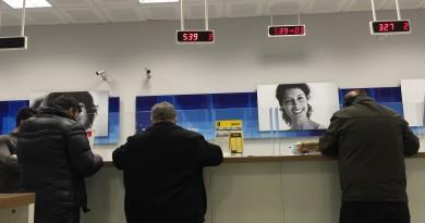 bankada sıra numarası nasıl alınır