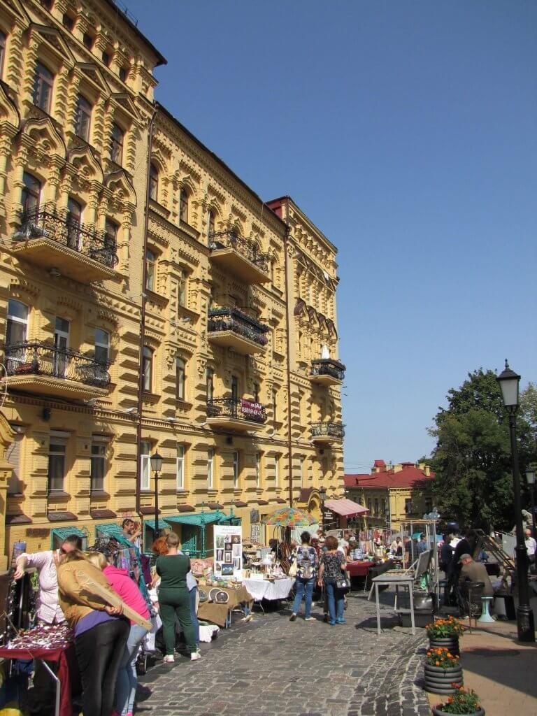 kiev pazar