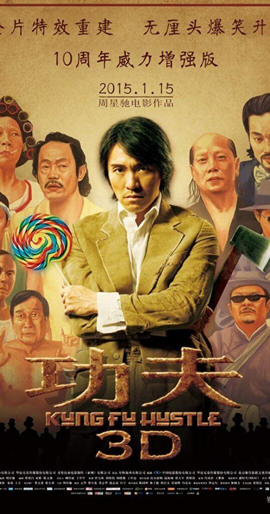 komedi film önerisi - Kung Fu Hustle