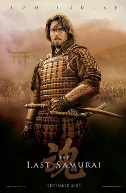 aksiyon film önerisi - The Last Samurai
