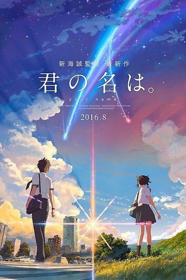 anime film tavsiye - your name