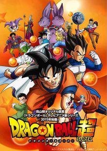 Dragon Ball anime önerileri 2019
