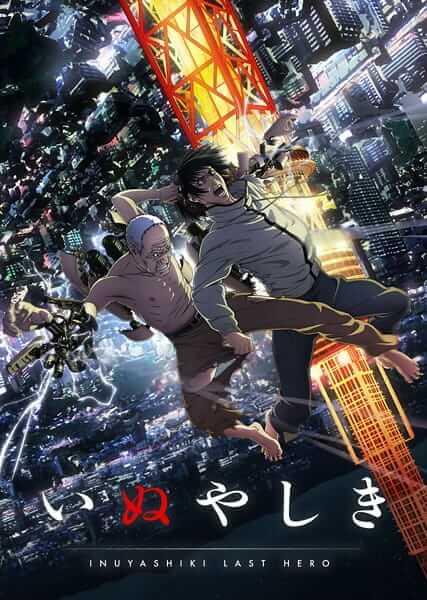 Inuyashiki anime tavsiyesi