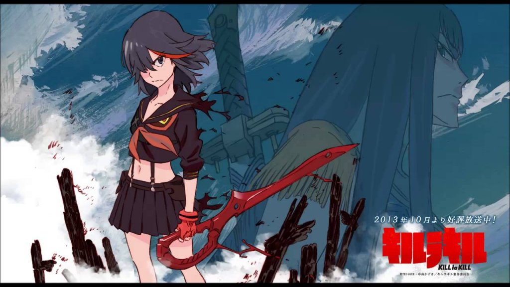ecchi anime kill la kill